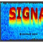 Цифровой шум. Часть 1
